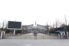 Het Museum van Sichuan Stock Afbeelding