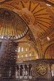 Het Museum van Sophia van Hagia Royalty-vrije Stock Foto's