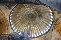 Het Museum van Sophia van Hagia Royalty-vrije Stock Fotografie
