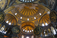 Het museum van Sophia van Hagia in Istanboel Stock Fotografie