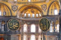 Het museum van Sophia van Hagia in Istanboel Royalty-vrije Stock Fotografie