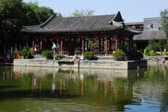 Het Museum van Wang Fu van de gong Royalty-vrije Stock Foto's