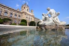 Het museum van Wenen Stock Foto