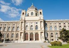 Het museum van Wenen Royalty-vrije Stock Afbeeldingen