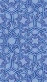Het naadloze Abstracte Patroon van het Behang royalty-vrije illustratie