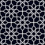Het naadloze patroon van hartenpictogrammen De dagachtergrond van Valentine ` s Samenvatting herhaalde textuur Witte hartensymbol stock illustratie