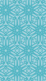 Het naadloze Patroon van het Behang Stock Afbeeldingen