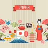 Het naadloze patroon van Japan Royalty-vrije Stock Foto's