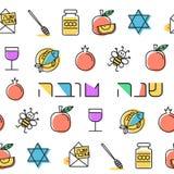 Het naadloze patroon van Roshhashanah royalty-vrije illustratie