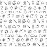 Het naadloze patroon van Roshhashanah stock illustratie