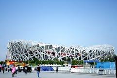 Het Nationaal Olympisch Stadion van Peking/Vogels Nest stock fotografie