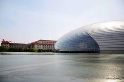 Het nationale centrum van China voor de uitvoerende kunsten Royalty-vrije Stock Foto's