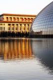 Het Nationale Centrum van Peking voor de Uitvoerende kunsten   Stock Foto's