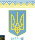 Het Nationale Embleem van de Oekraïne en naadloos lintornament in nationale kleuren Stock Foto