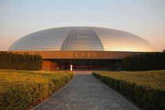 Het Nationale Grote Theater van China Royalty-vrije Stock Foto