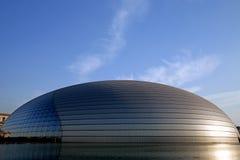 Het Nationale Grote Theater van China stock afbeelding