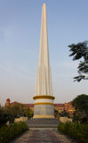 Het nationale Monument van de Onafhankelijkheid in Yangon, Myanmar stock afbeelding