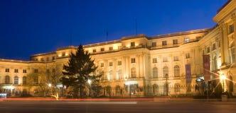 Het nationale Museum van de Kunst Royalty-vrije Stock Foto
