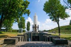 Het nationale Museumgedenkteken aan Holodomor-slachtoffers - het nationale museum van de Oekraïne ` s en een centrum van wereldkl Stock Foto's