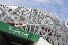 Het nationale Olympische Stadion van Peking Stock Afbeelding