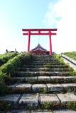 Het Nationale Park van Hakone, Japan Stock Afbeeldingen