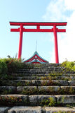 Het Nationale Park van Hakone, Japan Royalty-vrije Stock Fotografie