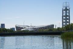 Het Nationale Stadion, Linglong-toren, Meer Royalty-vrije Stock Foto's