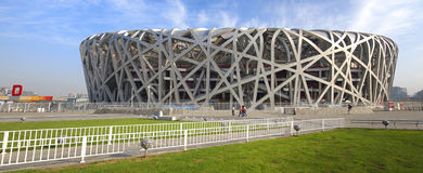 Het Nationale Stadion Panoram van China Peking royalty-vrije stock foto's