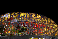 Het Nationale Stadion van China Stock Foto's