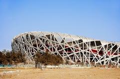 Het nationale stadion van China Stock Afbeeldingen