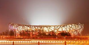 Het nationale stadion van China Royalty-vrije Stock Afbeelding