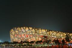 Het Nationale Stadion van Peking Royalty-vrije Stock Afbeeldingen