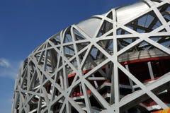 Het nationale Stadion van Peking onder blauwe hemel Royalty-vrije Stock Afbeeldingen