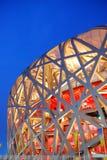 Het nest van de vogel (het Nationale Stadion van Peking) Royalty-vrije Stock Foto's