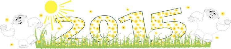 het nieuwe jaar van 2015, de zomer, schapen Vector illustratie Royalty-vrije Illustratie