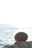 het nieuwe jaar van 2016 op het strand Stock Afbeelding