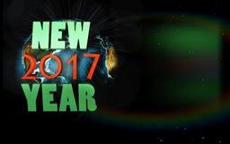 Het nieuwe jaar van 2017 op planeet 2 Royalty-vrije Stock Afbeeldingen