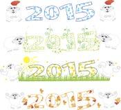 het nieuwe jaar van 2015, schapen Vector illustratie Vector Illustratie