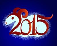 het nieuwe jaar van 2015, symbool van het jaar Stock Afbeeldingen