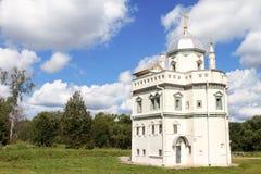 Het nieuwe klooster van Jeruzalem Skete van Patriarch Nikon royalty-vrije stock foto