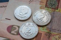 Het nieuwe muntstuk is hryvnia twee in de Oekraïne royalty-vrije stock afbeelding