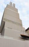 Het nieuwe Museum van Eigentijdse Kunst is een museum in NYC Royalty-vrije Stock Afbeelding