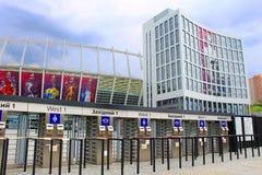 Het nieuwe voetbalstadion   Royalty-vrije Stock Foto