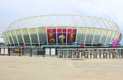 Het nieuwe voetbalstadion   Royalty-vrije Stock Foto's