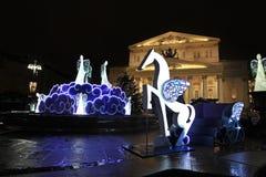 Het Nieuwjaar 's nachts decor van Moskou Stock Fotografie