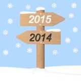 Het nieuwjaar 2015 voorziet van wegwijzers Royalty-vrije Stock Foto's