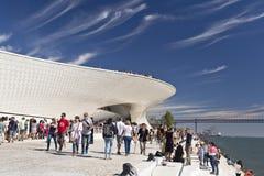 Het Nieuwste Museum van Lissabon Stock Afbeeldingen