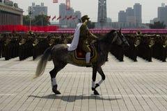 Het noorden Koreaanse cavalerie Royalty-vrije Stock Foto