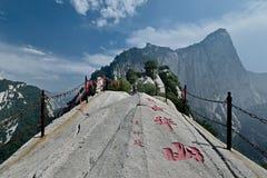 Het noordenpiek in Onderstel Hua China stock foto's