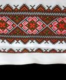 Het Oekraïense concept van het tafelkleedontwerp, Stock Fotografie
